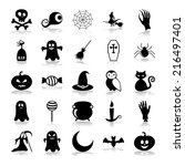 set of black icons on white... | Shutterstock . vector #216497401