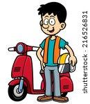 vector illustration of cartoon... | Shutterstock .eps vector #216526831