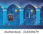 Haunted Castle Interior Theme ...