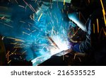 team work is welding skills up. ... | Shutterstock . vector #216535525