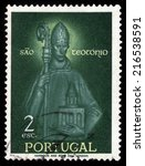 portugal   circa 1958  a stamp... | Shutterstock . vector #216538591