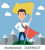 businessman hero standing on... | Shutterstock .eps vector #216540127