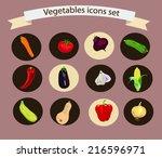vegetables icons vegetarian...   Shutterstock .eps vector #216596971