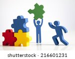 concept of teamwork  people and ... | Shutterstock . vector #216601231