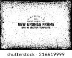design template.abstract grunge ... | Shutterstock .eps vector #216619999