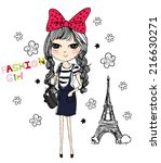 fashion girl | Shutterstock .eps vector #216630271