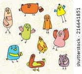 vector bird doodle  | Shutterstock .eps vector #216641851