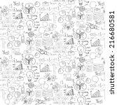 hand drawn vector illustration... | Shutterstock .eps vector #216680581