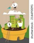garden city | Shutterstock .eps vector #216693091
