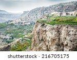 image of landscape saiq plateau ... | Shutterstock . vector #216705175