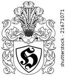 ornate heraldic shields... | Shutterstock .eps vector #21671071