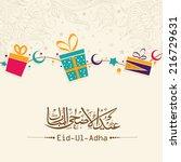 beautiful greeting card design... | Shutterstock .eps vector #216729631