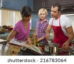 friends cooking in the kitchen. | Shutterstock . vector #216783064