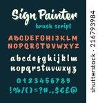 Retro vector 'sign painter' brush script lettering font, handwritten calligraphic alphabet