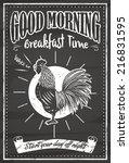 vintage breakfast sign | Shutterstock .eps vector #216831595
