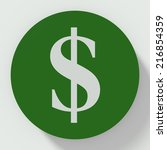 button flat design with dollar...   Shutterstock . vector #216854359