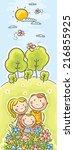 vertical family banner | Shutterstock .eps vector #216855925