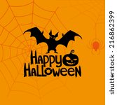 vector banner. happy halloween. | Shutterstock .eps vector #216862399