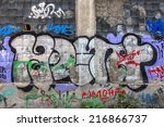 beautiful street art graffiti.... | Shutterstock . vector #216866737