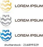 set of  logo design  | Shutterstock .eps vector #216899329