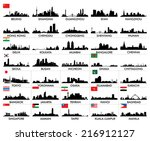 skyline of asian cities | Shutterstock .eps vector #216912127