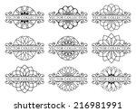 calligraphic design elements.... | Shutterstock .eps vector #216981991