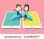 man and woman enjoy talking on... | Shutterstock .eps vector #216983497