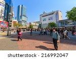tokyo   april 10  people cross... | Shutterstock . vector #216992047