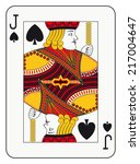 jack of spades playing card | Shutterstock . vector #217004647