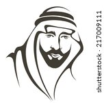 handsome arabian man | Shutterstock .eps vector #217009111
