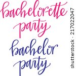 bachelorette and bachelor party ... | Shutterstock .eps vector #217022047