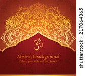 vintage indian style background ... | Shutterstock .eps vector #217064365