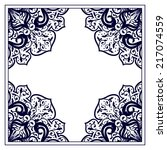 monochrome element to design... | Shutterstock .eps vector #217074559