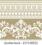 ancient greece ornament... | Shutterstock .eps vector #217118521