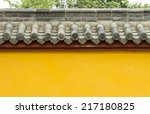 Yellow Wall With Ancient Eaves