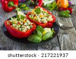 stuffed peppers with bulgur and ... | Shutterstock . vector #217221937