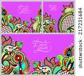 set of floral decorative... | Shutterstock .eps vector #217231684