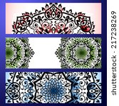 set abstract card  vector... | Shutterstock .eps vector #217238269