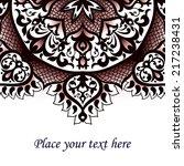 set abstract card  vector... | Shutterstock .eps vector #217238431