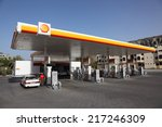 muscat  oman   june 11  shell... | Shutterstock . vector #217246309