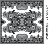 grey ornamental floral paisley... | Shutterstock .eps vector #217309174