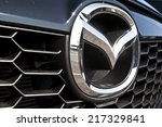 Постер, плакат: MAZDA logo on September