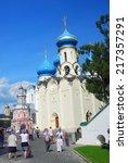 sergiev posad  russia   august... | Shutterstock . vector #217357291