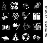 a subject category icon set eg. science, maths, language, literature, history, geography, musical, physical education etc - stock vector