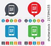 qr code sign icon. scan code in ... | Shutterstock .eps vector #217394155