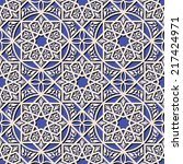vintage arabic and islamic... | Shutterstock .eps vector #217424971