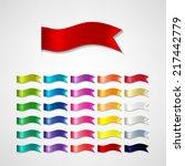 vector ribbons set | Shutterstock .eps vector #217442779