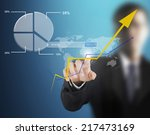 touch screen financial symbols... | Shutterstock . vector #217473169