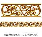 ornamental element for a frieze ... | Shutterstock . vector #217489801
