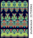seamless ethnic floral paisley... | Shutterstock . vector #217533061